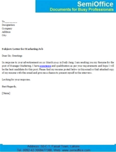 Email cold cover letter sample